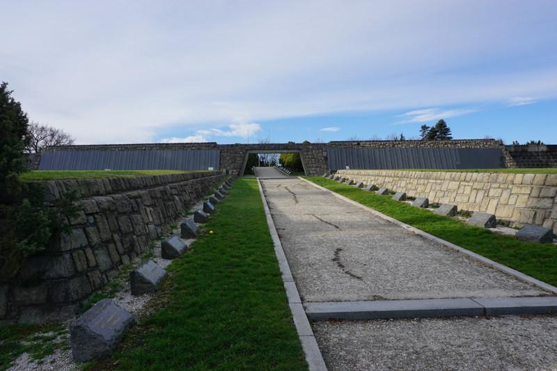 Denkmal Slavín