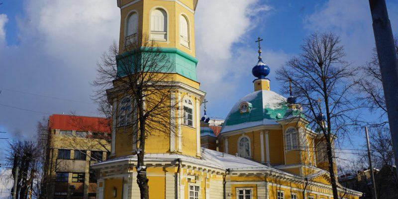 The Yellow Church of Riga