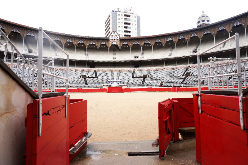 Bullfighting arena La Monumental